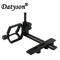 Datyson Adjustable Telescope Camera Mount Adapter for Telescope/Monocular/Spotting Scope and optional clamps for mutli purposes