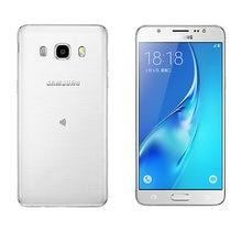 J5 ( 2016) original samsung galaxy j5108 telefone móvel 4g lte 5.2