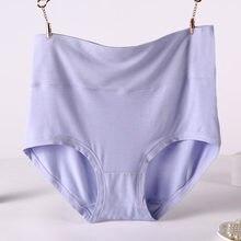 V001 4 pçs/lote cintura alta plus size lenceria briefs para mulheres calcinha de fibra de bambu sem costura lingerie bragas mujer