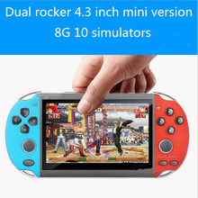 New Dual rocker 4.3 inch mini version 8G 10 kinds of simulator support 8 16 32 64 128 bit game Multi-color handheld game console the newest snes 16 bit game console ntsc version and pal version
