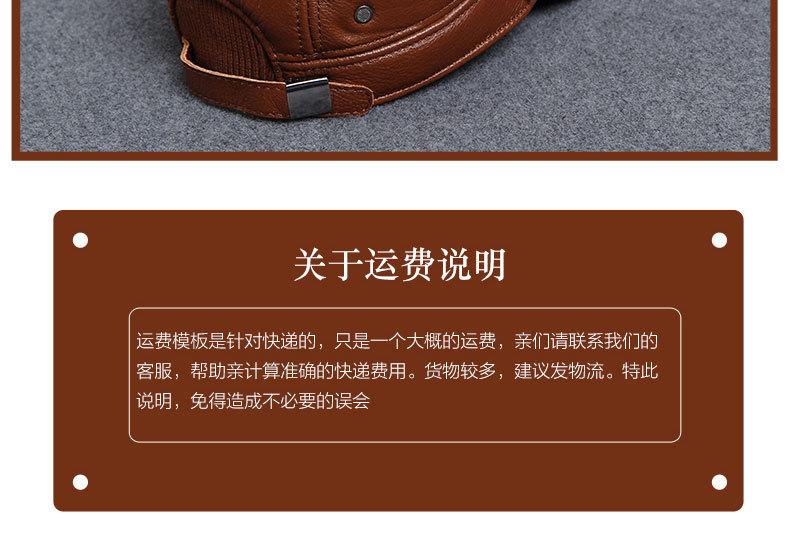 Men\'s Leather Hat - warm winter baseball cap - Korean fashion outdoor peaked cap _23