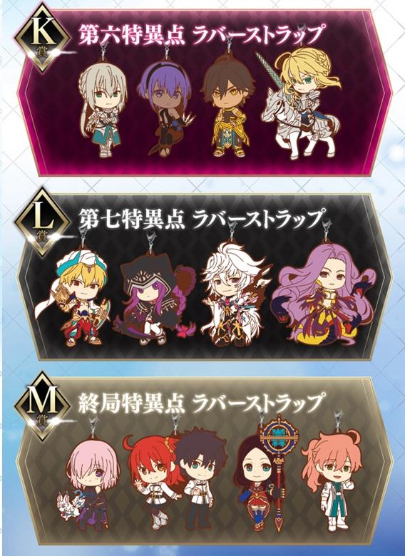 Fate/Grand Order Anime Gilgamesh Matthew Kyrielite K L M SERIES Japanese Rubber Keychain le fate топ