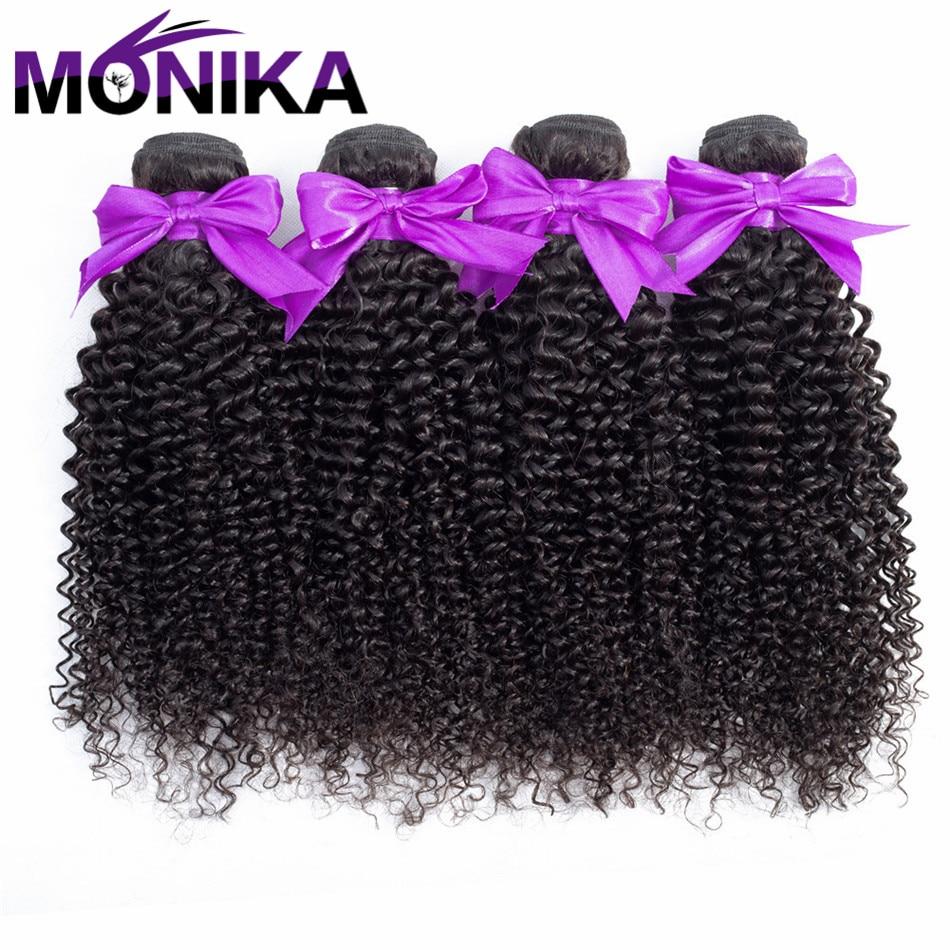 Monika Hair Brazilian Curly Hair Weave 100% Human Hair 4 Bundles Natural Color Non-Remy Hair 8-28 inch Free Shipping