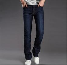 Mens flared jeans pants 2015 Korean new arrival blue bell bottom Plus Size male bell bottom jean men 28 29 30 31 32 33 34 36