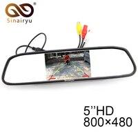 Sinairyu M500 10PCS Wholesale HD 800 480 5 Inch Digital TFT LCD Full Color Mirror Parking