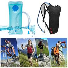 Outdoor Running Backpack With 2L Water Bag Breathable Outdoor Cycling Hiking Hydration Accessories