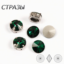 Emerald Rivoli K9 Glass Rhinestones With Claw Sew On Strass Crystal Stone Jewelry Diamond Metal Base Buckle Wedding Decoration цена