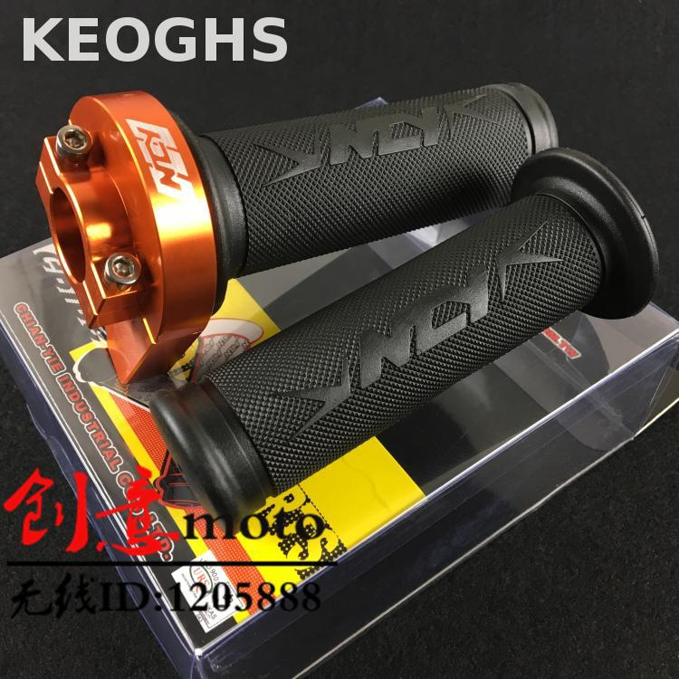 Keoghs Motorcycle Ncy Grips/throttle Cnc With Bearing Inside For 22mm Handlebar For Honda Yamaha Scooter Modify