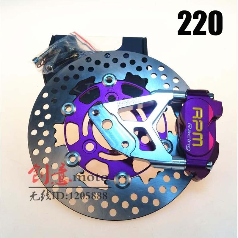 Мотоцикл / электрический мотоцикл ремонт специальных 30 Основной вид перед модификацией 220 суппорт тормозных колодок