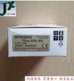 Бесплатная доставка Новый MITSUBISHI PLC аналоговый вход платы расширения FX1N-2AD-BD