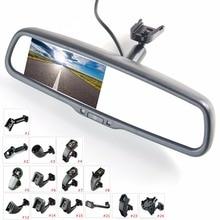 4.3 «TFT LCD зеркало заднего вида монитора автомобиля видео вход 2-канальный с специальный монтажный кронштейн