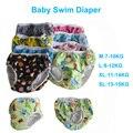 2017 Recém-nascidos Natação Bebê Nadar Fralda TPU Bebê Swimwear À Prova D' Água À Prova de Fugas fraldas Reutilizáveis Bebê Fraldas de Natação S M L XL SL 0-3 T