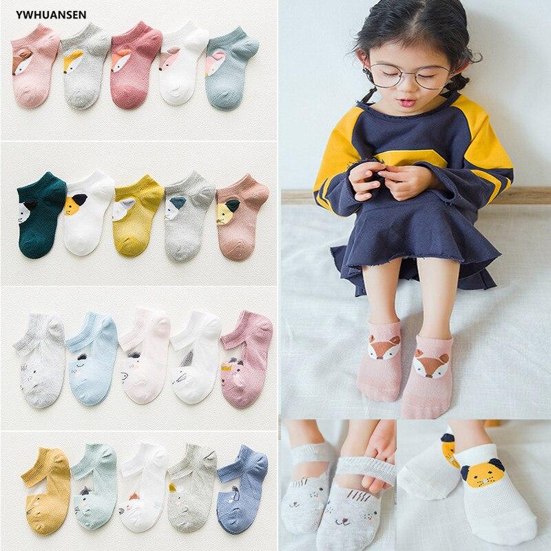 YWHUANSEN 5 Pairs/lot Spring Summer Thin Girls Sock Kids Cotton Mesh Boat Socks Lovely Animal Breathable Toddler Boys Ankle Sock