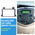 Popular 2 Din Car Radio Fascia for 2002-2007 Mazda MPV Dash Mount Trim Panel CD DVD Player Installation