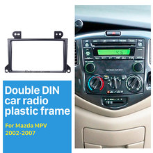 Seicane Beliebte 2 Din Auto Radio Fascia für 2002-2007 Mazda MPV Dash Mount Trim Panel CD DVD Player installation(China)