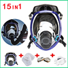 Updated Full Face Mask For 6800 Gas Mask Full Face Facepiece Respirator For Painting Spraying with 2pcs Cartridges