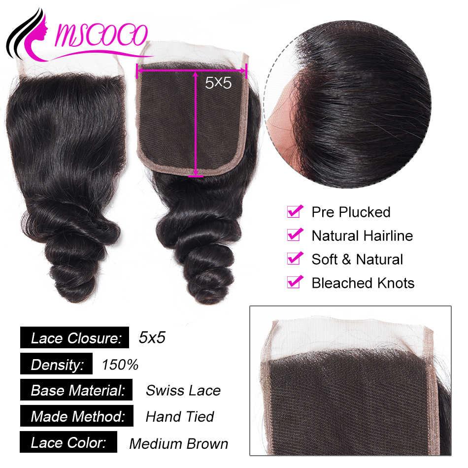 Mscoco свободные волнистые в наборе с 5x5 Закрытие человеческих волос 3 Связки с 5x5 Кружева Закрытие перуанские пучки волос с закрытием