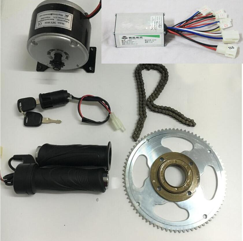 24V 250W Electric Scooter Motor Electric Bike Belt Drive MY1016 High Speed Belt MOTOR 250W electric scooter conversion kit