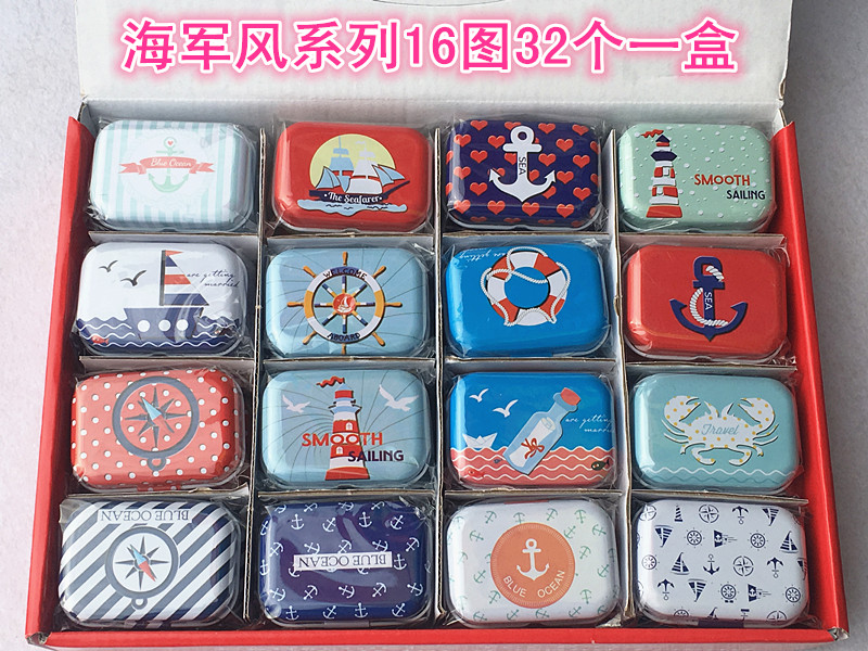 Free ship 1lot 32pc the Navy style Mini cover Iron tin case can metal box small