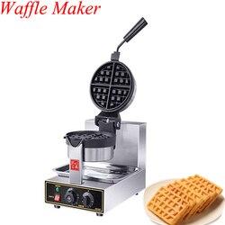 Komercyjna elektryczna maszyna do pieczenia wafli podwójne podgrzewanie dwustronne jednogłowicowe obrotowe gofrownice FY-2205A