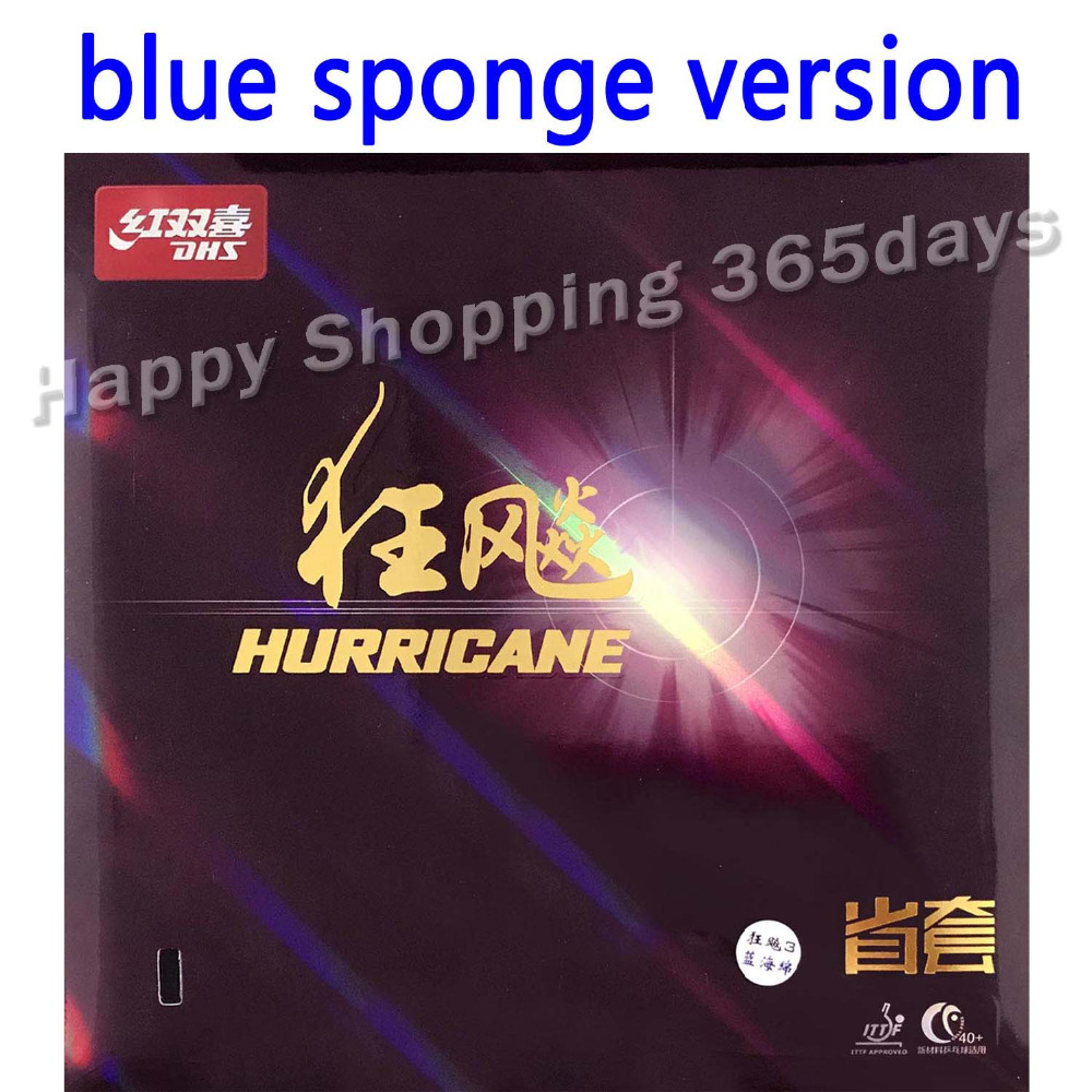 7f981b0ff007 DHS Hurricane3 Provincial Professional black pips-in table tennis /  pingpong rubber with blue sponge