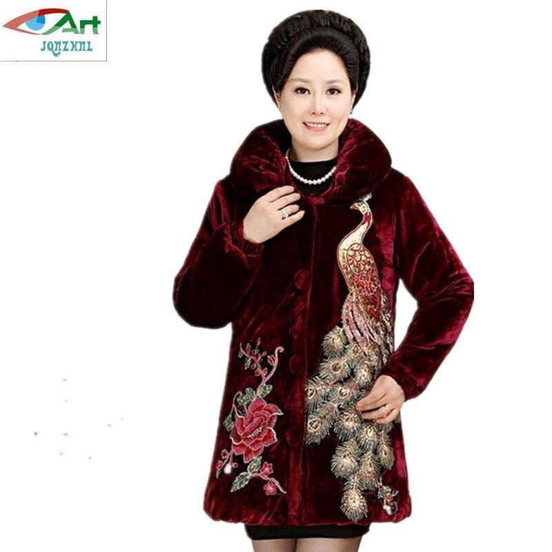 Mid-aged women Coat autumn winter cotton clothing new women Gold velvet fashion large size Thick warm cotton coat AS277JQNZHNL