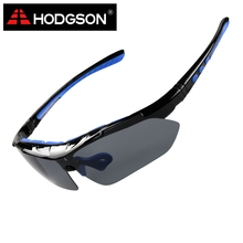 HODGSON 1013 Detachable Polarized Cycling Goggles Set Interchangeable Lens Sun Glasses Bike Sports Eyewear Cycle Sunglasses
