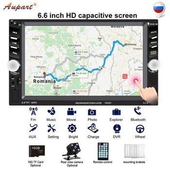 2din Som Do Carro duplo Din Rádio com Câmera de Visão Traseira Auto Multimídia para o Carro Mp3 Player Armazém DA UE para o Russo controle da roda