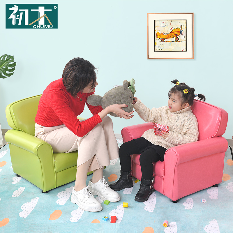 Clever New European Childrens Sofa Small Sofa Seat Boy Girl Cute Single Tatami Lazy Baby Sofa Chair Living Room Furniture Home Furniture