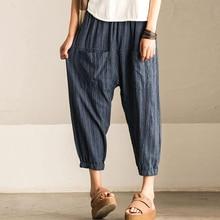 2018 SCHMICKER Women Casual Work Office High Elastic Waist Pockets Striped Baggy Harem Pants Turnip Trousers