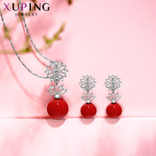 Xuping Fashion Elegant Imitation Pearl Jewelry Set for Women Best Birthday Anniversary Free Beautifully Gift Wrapped S168-60098(China)