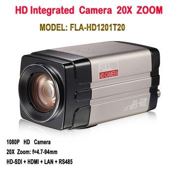 SDI cámara de caja IP 2,0 megapíxeles 1080p 60fps Onvif 20X Zoom con salida HDSDI LAN HDMI para sistema de conferencias/entrenamiento remoto multimedia