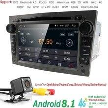 Android8.1 2DIN DVD gps для Vauxhall Opel Astra H G J Vectra Антара Zafira Corsa мультимедиа экран автомобиля Радио стерео аудио 4 GWIFI