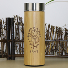 Bamboo Thermos Water Bottle