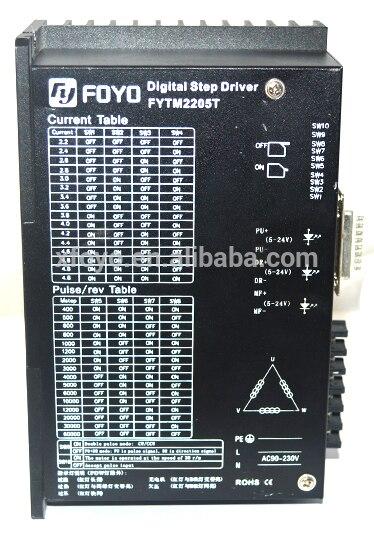 FYTM2205T Three-phase Digital stepper driver