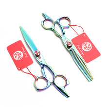 Z9017 5.5 440C Purple Dragon Colorful Professional Hairdressers Scissors Cutting Thinning Shears Solon Hair