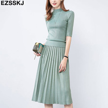 Блестящий осенне весенний женский элегантный свитер, пуловер + плиссированная юбка, комплект из 2 предметов, блестящее вязаное платье миди, облегающий свитер, костюм