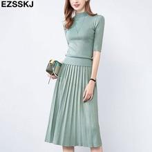 グリッター秋春の女性のエレガントセータープルオーバー + プリーツスカート 2 個セット光沢のあるニットミディドレススリムセータースーツ