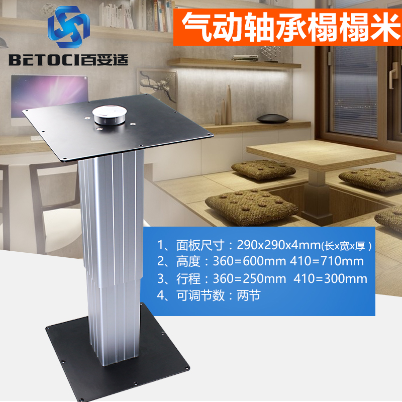 US $195 0 |Household pneumatic tatami lift table and room thickening tatami  Japanese style platform lift table treadmill lift-in Furniture Accessories