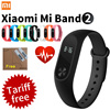 In Stock New Original Xiaomi Mi Band 2 Miband Wristband Bracelet With Smart Heart Rate Fitness