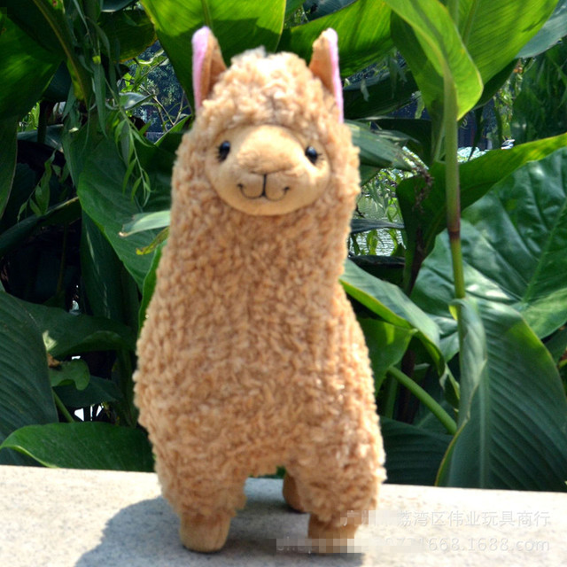Adorable 23cm Llama Plush