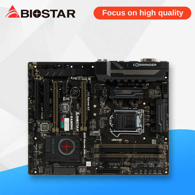 Biostar Gaming Z170T Intel LAN Driver PC