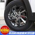 Колеса из углеродного волокна Защита от царапин декоративные Стикеры для автомобилей для Hyundai Tucson 2015 2016 2017 2018 автомобильный Стайлинг