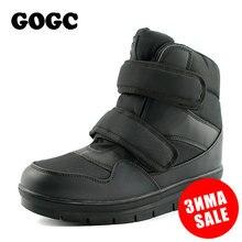 GOGC/2018 теплые зимние сапоги, мужские зимние сапоги, брендовая Нескользящая Зимняя мужская обувь, обувь высокого качества, мужские зимние ботильоны, большие размеры