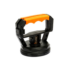 JM-SK05 Mobile Phone LCD Screen Suction Cup Opening Pry Puller Tool Dent Remover Glasses Remover PC Phone Opening Suction Cup
