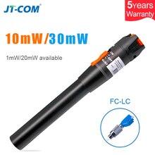 цена на 1mW/10mW/30mW Visual Fault Locator Laser Source Fiber Optic Cable Tester Red Light 1 SC/FC/ST/LC Adapter VFL Optical Fiber Pen