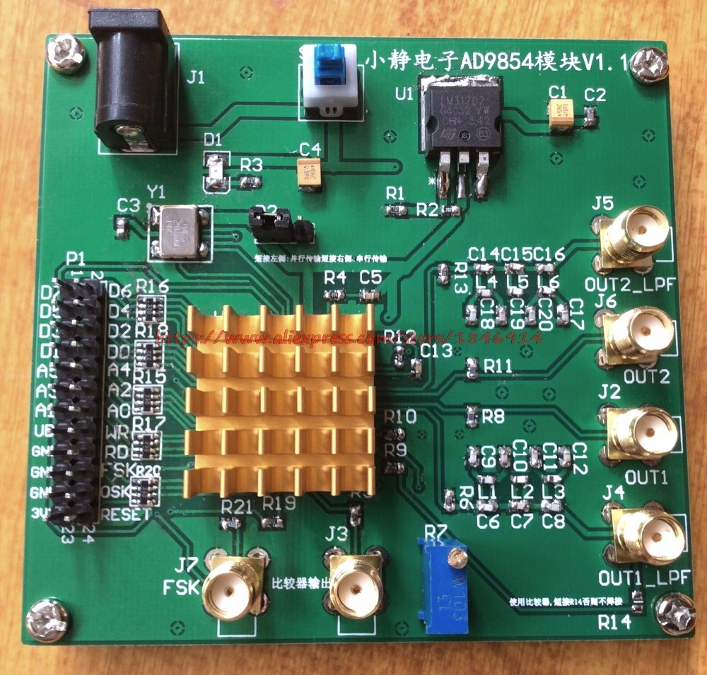 Development Board Signal Generator Module AD9854 High Speed DDS Module