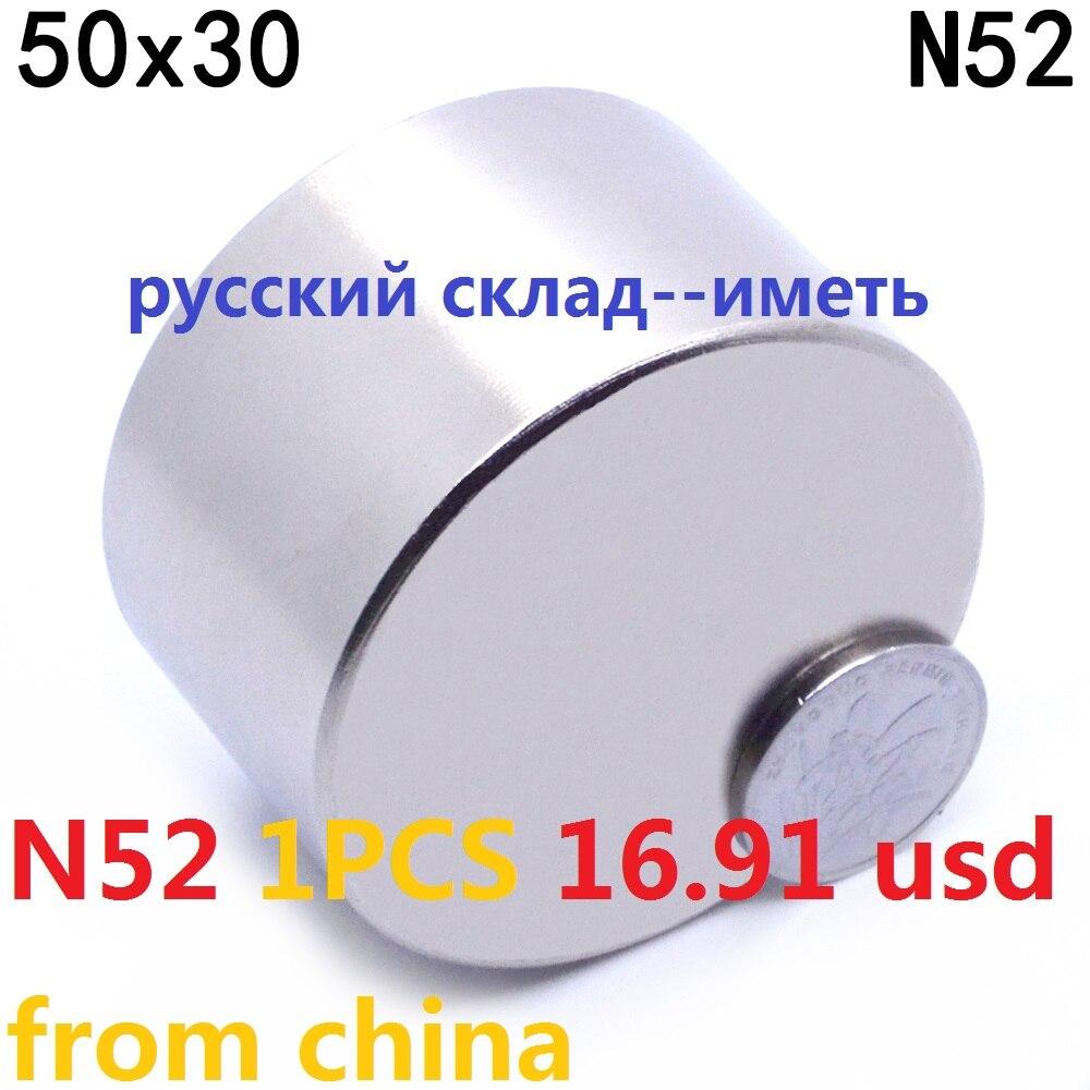 ZHANGYANG 1 piezas N52 imán de neodimio de 50x30mm de metal galio super fuerte imanes 50*30 imán redondo poderoso magnético permanente