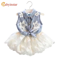 Babyinstar 2017 New Star Patch Sleeveless Denim Top Floral Lace Chiffon Skirt 2pcs Children S Sets