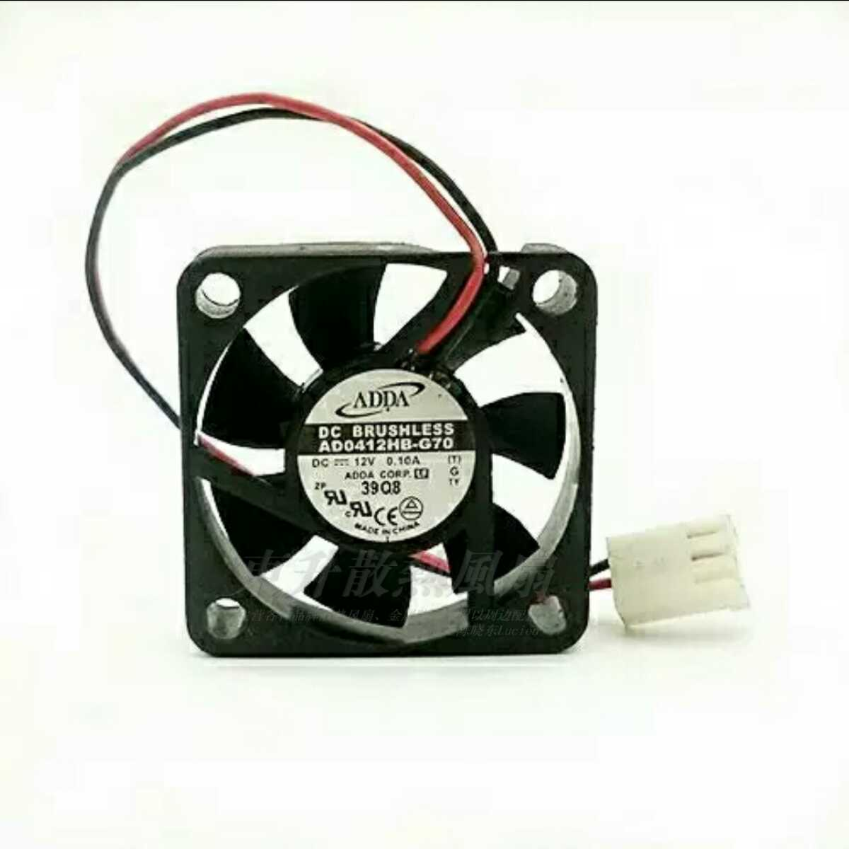 for ADDA AD0412HB-G70 40*40*10mm 4CM <font><b>40MM</b></font> 12V DC 0.10A Double ball super <font><b>quiet</b></font> cooling <font><b>fan</b></font> image